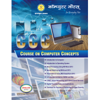 CCC  English Edition with Libre Office