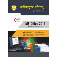 MS-Office 2013  English
